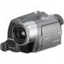 Цифровая видеокамера Panasonic NV-GS230