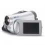 Цифровая видеокамера Panasonic NV-GS27GC
