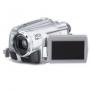 Цифровая видеокамера Panasonic NV-GS300