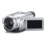 Цифровая видеокамера Panasonic NV-GS500GC