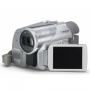 Цифровая видеокамера Panasonic NV-GS75
