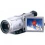 Цифровая видеокамера Panasonic NV-MX350