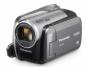 Цифровая видеокамера Panasonic SDR-H40