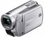 Цифровая видеокамера Panasonic SDR-S15EE