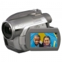 Цифровая видеокамера Panasonic VDR-D250GC