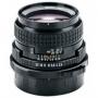 Объектив Pentax SMC 67 105mm f/2.4