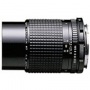 Объектив Pentax SMC 67 200mm f/4.0