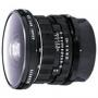 Объектив Pentax SMC 67 35mm f/4.5 Fish-Eye