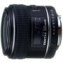 Объектив Pentax SMC FA 50mm f/2.8 Macro
