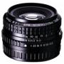 Объектив Pentax SMC FA 645 75mm f/2.8