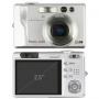 Цифровой фотоаппарат Rekam Presto-SL80