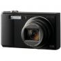Цифровой фотоаппарат Ricoh Caplio R8