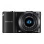 Цифровой фотоаппарат Samsung NX1000 Kit
