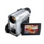 Цифровая видеокамера Samsung VP-D364Wi