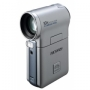 Цифровая видеокамера Samsung VP-M2050