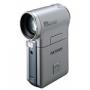 Цифровая видеокамера Samsung VP-M2100