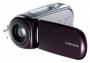 Цифровая видеокамера Samsung VP-MX10