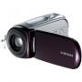 Цифровая видеокамера Samsung VP-MX10A