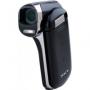 Цифровая видеокамера Sanyo VPC-CG102