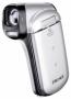 Цифровая видеокамера Sanyo VPC-CG20