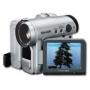 Цифровая видеокамера Sharp VL-Z300S