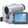 Цифровая видеокамера Sharp VL-Z500S