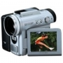 Цифровая видеокамера Sharp VL-Z7S