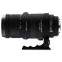 Объектив Sigma AF 120-400mm F4.5-5.6 DG OS HSM