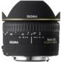 Объектив Sigma AF 15mm f/2.8 EX DG DIAGONAL FISHEYE Nikon F
