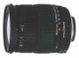 Объектив Sigma AF 18-200mm F3.5-6.3 DC OS CANON