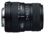 Объектив Sigma AF 55-200mm f/4-5.6 DC Nikon F