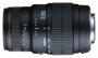 Объектив Sigma AF 70-300mm f/4-5.6 APO MACRO DG SUPER II CANON E