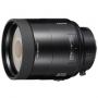 Объектив Sony 500mm F8 Reflex