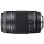 Объектив Sony 75-300mm F4.5-5.6