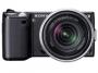Цифровой фотоаппарат Sony Alpha NEX-5