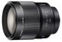Объектив Sony Carl Zeiss Sonnar T*135mm f/1.8 ZA