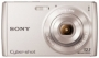 Цифровой фотоаппарат Sony Cyber-shot DSC-W515