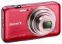 Цифровой фотоаппарат Sony Cyber-shot DSC-WX9
