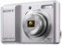 Цифровой фотоаппарат Sony Cybershot DSC-S1900