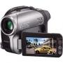 Цифровая видеокамера Sony DCR-DVD202E