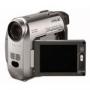 Цифровая видеокамера Sony DCR-HC20E
