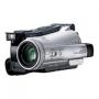 Цифровая видеокамера Sony DCR-IP210
