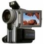 Цифровая видеокамера Sony DCR-PC115E