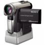 Цифровая видеокамера Sony DCR-PC350E