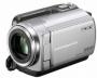 Цифровая видеокамера Sony DCR-SR67E