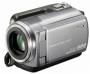 Цифровая видеокамера Sony DCR-SR87E