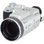 Цифровой фотоаппарат Sony DSC-F717