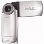 Цифровой фотоаппарат Sony DSC-M2