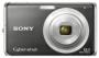 Цифровой фотоаппарат SONY DSC-W190