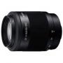 Объектив Sony DT 55-200mm F4-5.6
